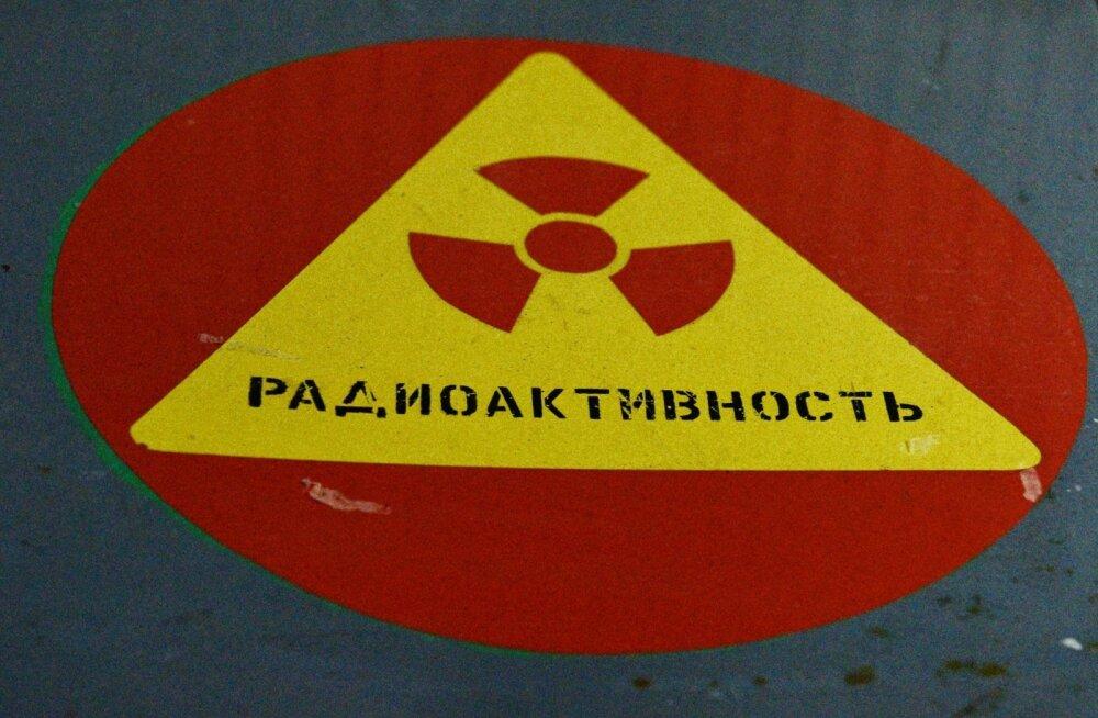 В Белом море взорвался ядерный реактор. Может ли радиация дойти до Эстонии?