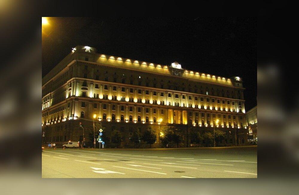 FSB peahoone Moskvas Ljubjankal