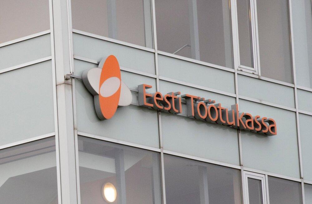 Eesti Töötukassa