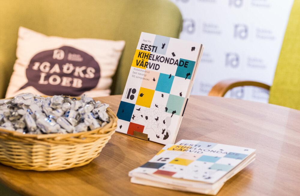 """Книга о цветах церковных приходов и проект """"Сделаем!"""" призывают украсить родной край"""
