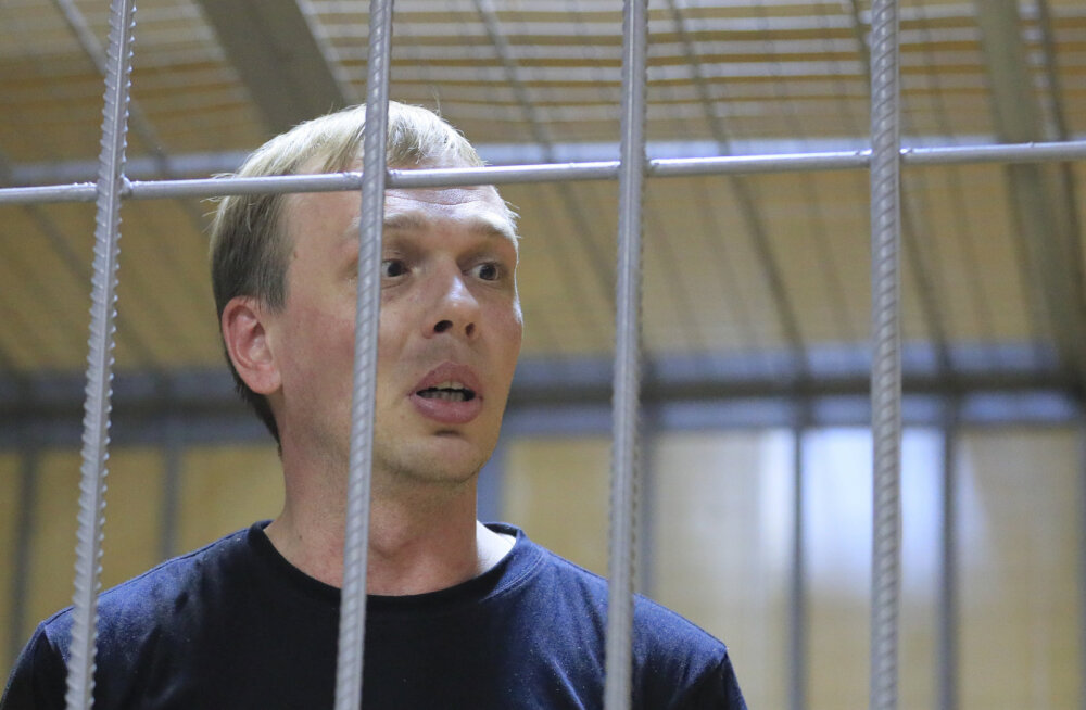 Журналист Иван Голунов отправлен под домашний арест, дело передали в Главное следственное управление полиции Москвы