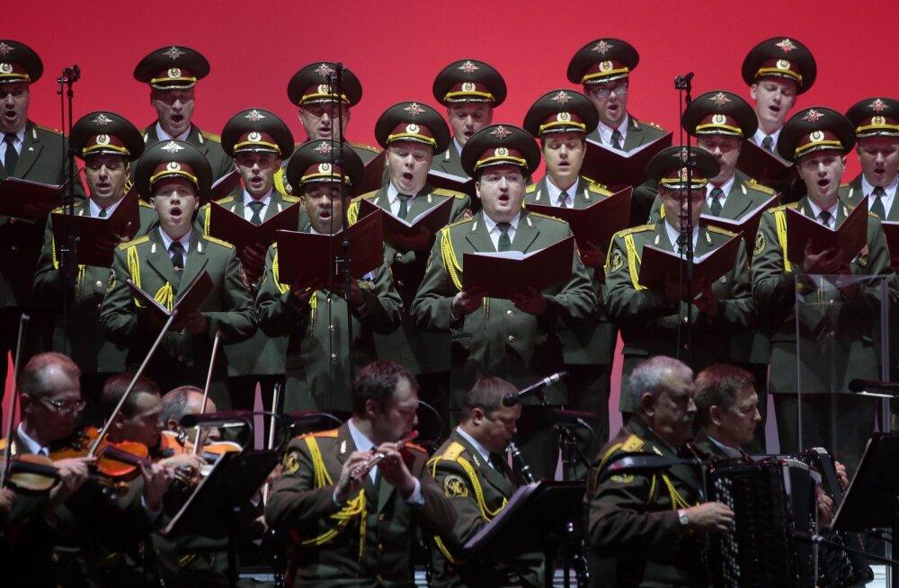 Военный хор имени александрова фото