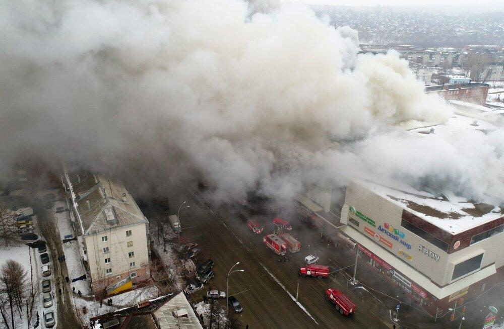 Kemerovo