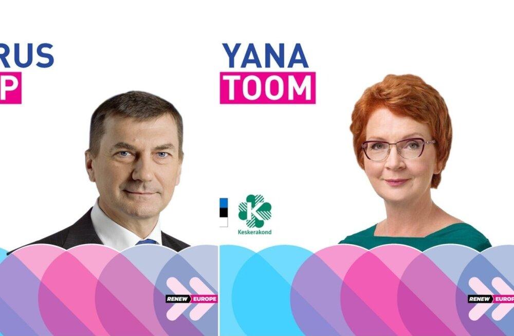 Яна Тоом и Андрус Ансип: рекламу не заказывали и оплачивать ее не будем