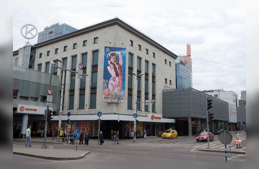 fad71545c58 Kaubamaja asutas turvafirma ja toitlustusettevõtte - ärileht.ee