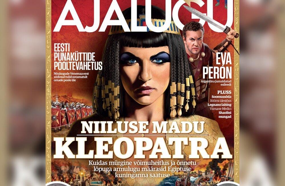 Ajakiri Ajalugu: Kuidas punased kütid Vabadussõjas Eesti poolele üle tulid