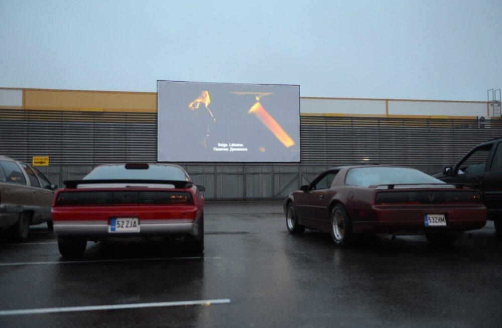 Rocca al Mare kaubanduskeskuse parklas avatakse autokino, kus näeb filme igal õhtul