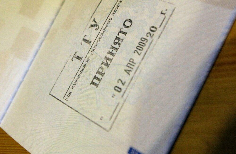 Начался прием ходатайств о компенсации виз Российской Федерации