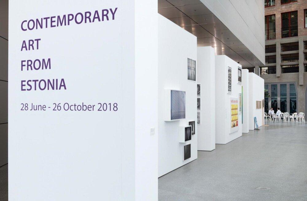 Eesti kunsti tutvustus Euroopa Keskpangas