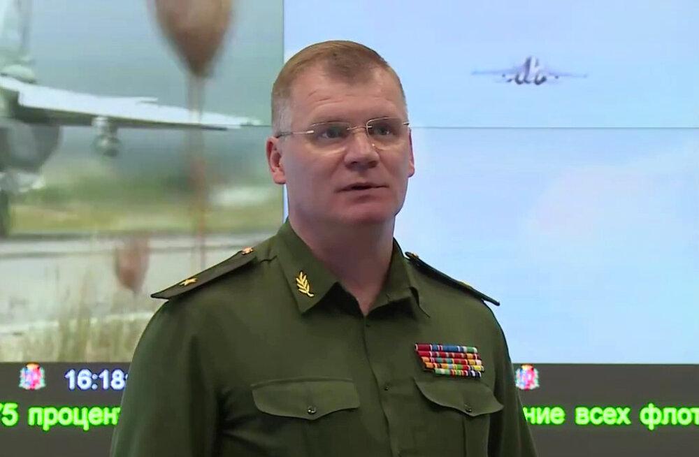 Российские военные заявили, что не нарушали воздушного пространства Турции