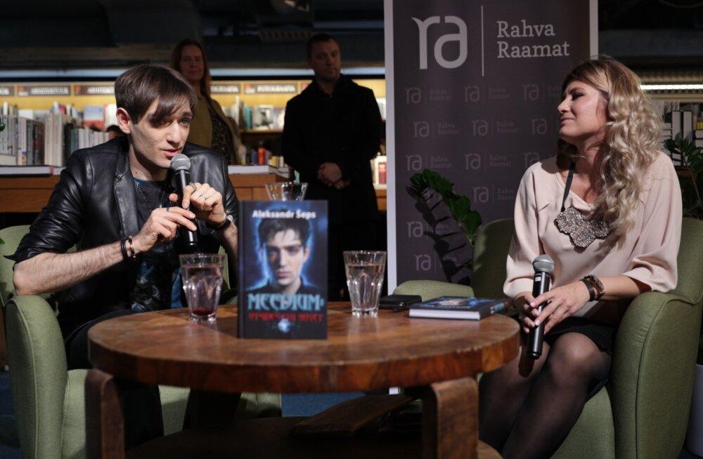 ФОТО: Александр Шепс представил в Таллинне свою новую книгу