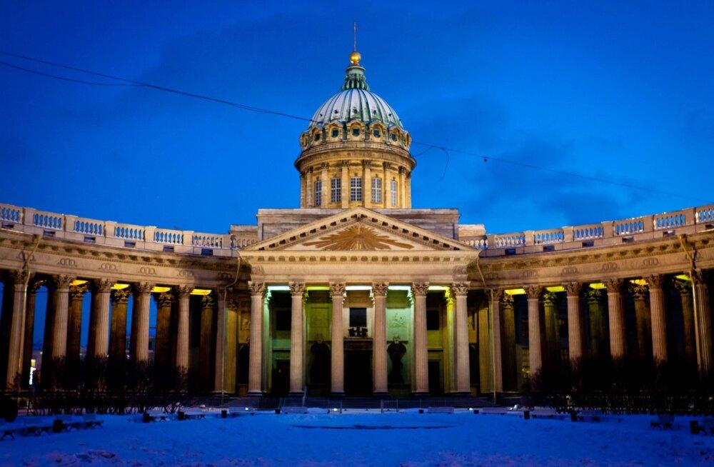 Российские спецслужбы предотвратили теракты в Петербурге благодаря данным ЦРУ