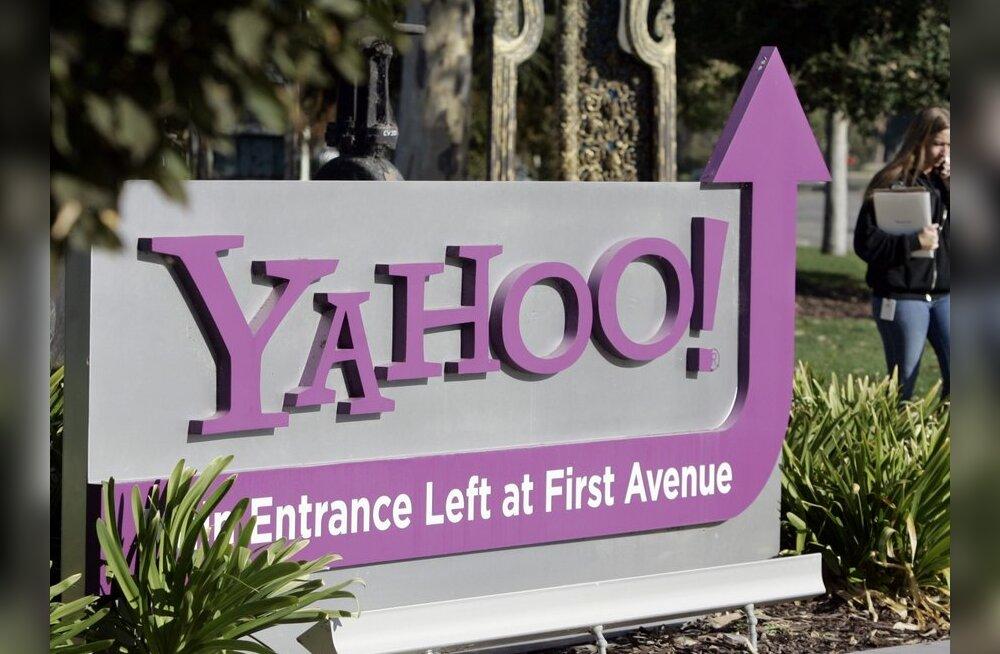 Частный инвестфонд может купить компанию Yahoo!