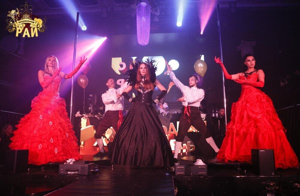 Tantsuparadiis 10. sünnipäev ja naistepäev