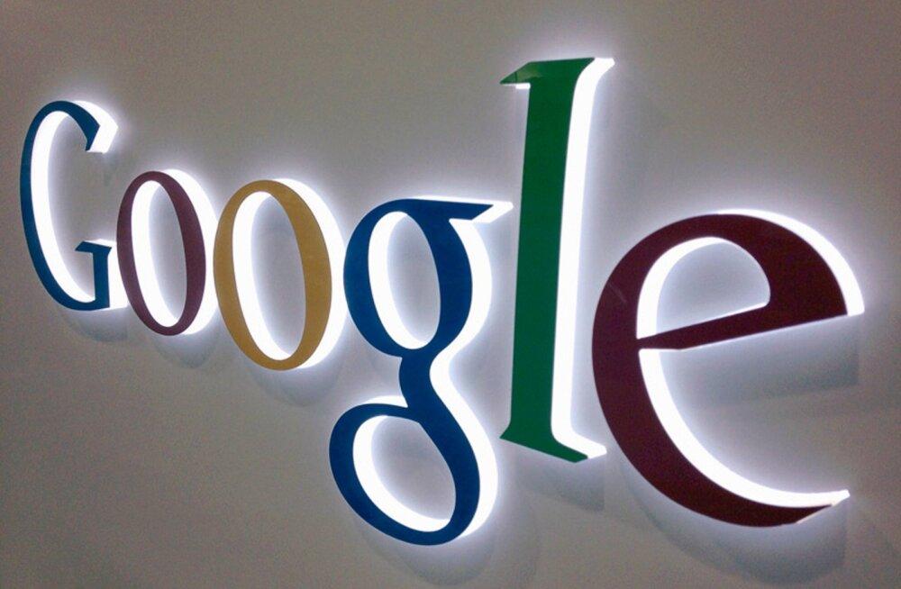 Картинка гугле