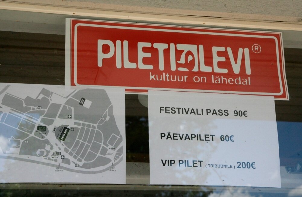 Сам виноват? Клиенту Piletilevi продали билеты не на то мероприятие: вернуть деньги невозможно