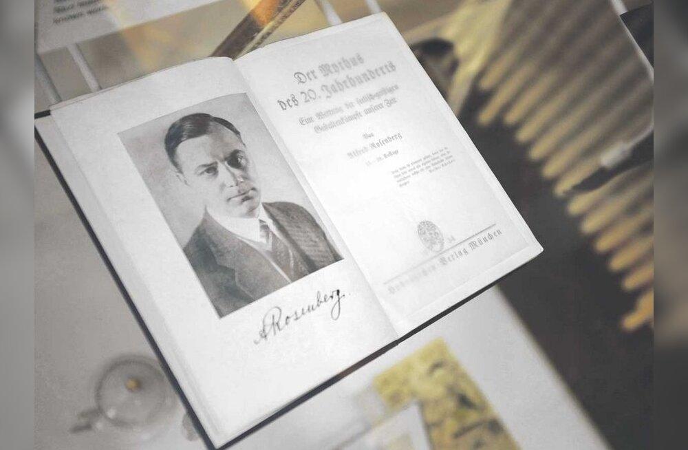 Историки ТУ: сняв материалы о Розенберге, Минкульт повел себя как власти Советского Союза