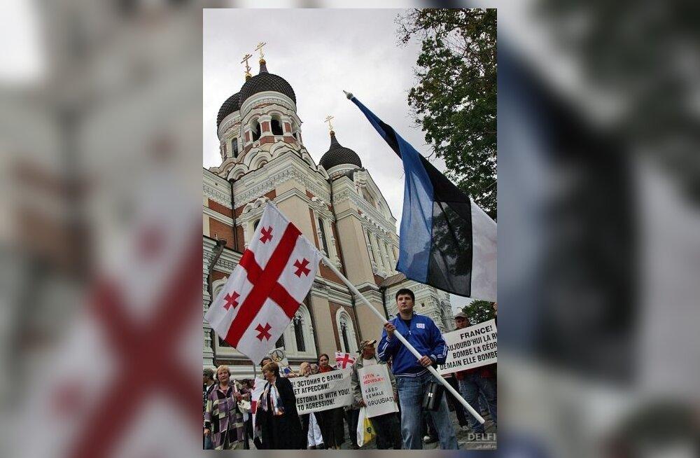Gruusia toetusmiiting