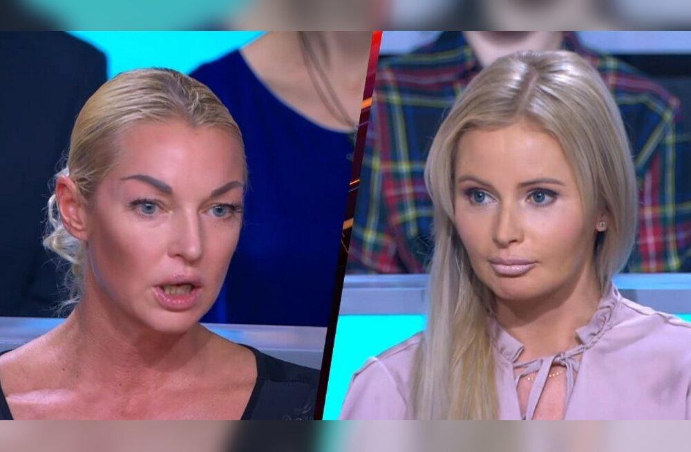 Дана Борисова на правах старой наркоманки обругала Бочкареву и Волочкову