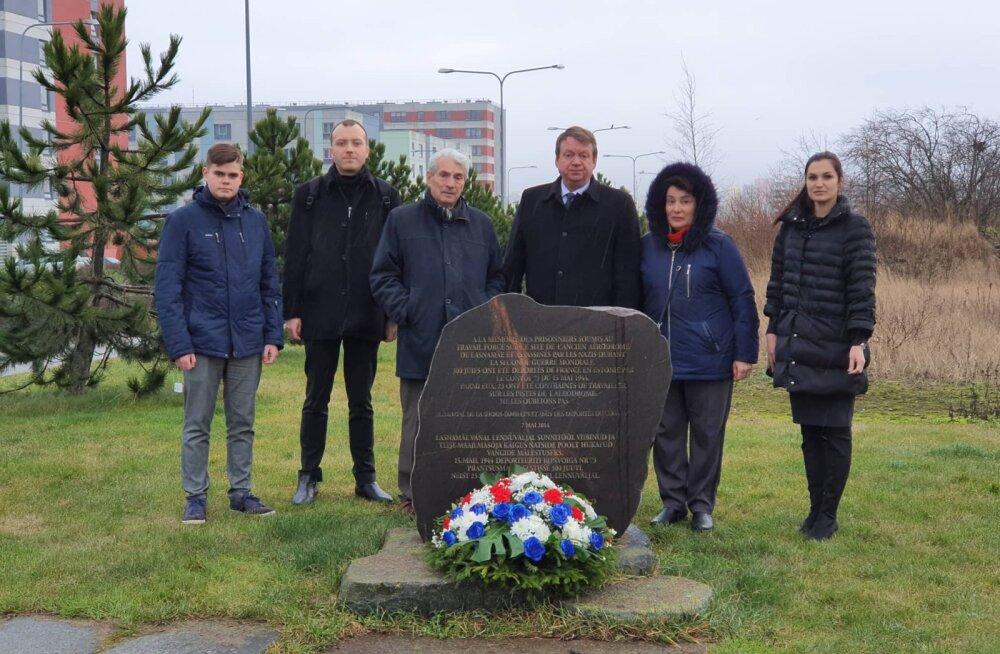 В Ласнамяэ почтили память жертв Холокоста