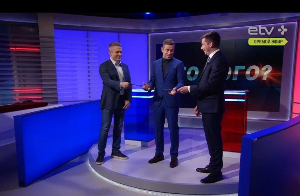 """""""Кто кого?"""" на ETV+: Андрей Коробейник против Мартина Репинского"""