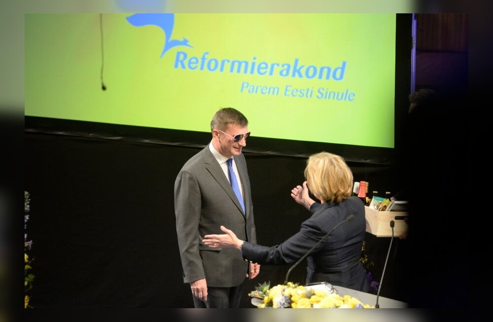 ФОТО: Рыйвас стал председателем Партии реформ, а Ансип - первым номером в списках на выборы в ЕП