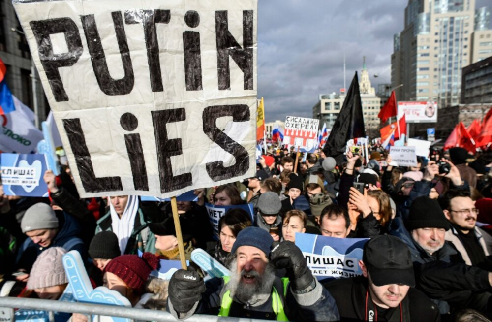 ФОТО, ВИДЕО   Тысячи россиян вышли на улицы в защиту свободного интернета