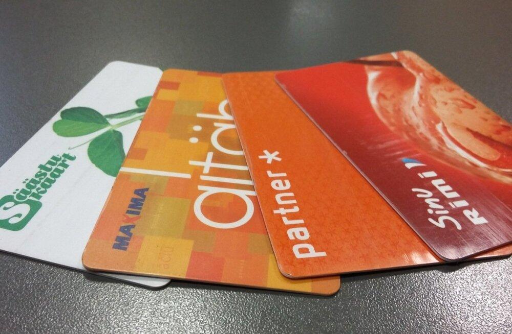 ОБЗОР: Владельцам клиентской карты какого магазина предлагают больше всего скидок