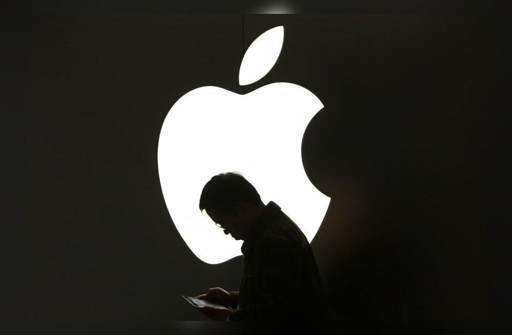 Ülevaade: Apple'i ülikarmid turvameetmed enne tänaõhtust oodatud pressiüritust
