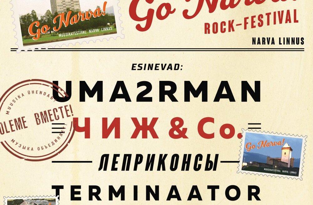 """Почему рок-фестиваль """"Go Narva!"""" проводится в понедельник?"""
