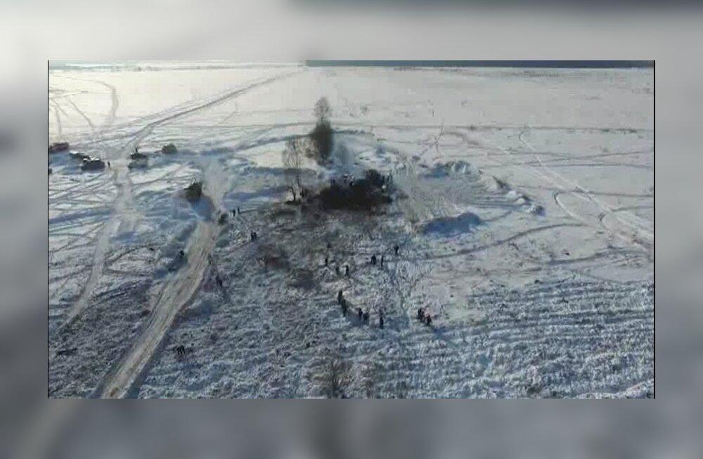 Moskva oblastis alla kukkunud lennuki pilootide viimane vestlus: kuhu alla?! Miks alla?! Kõik. <em>П****ц</em>.