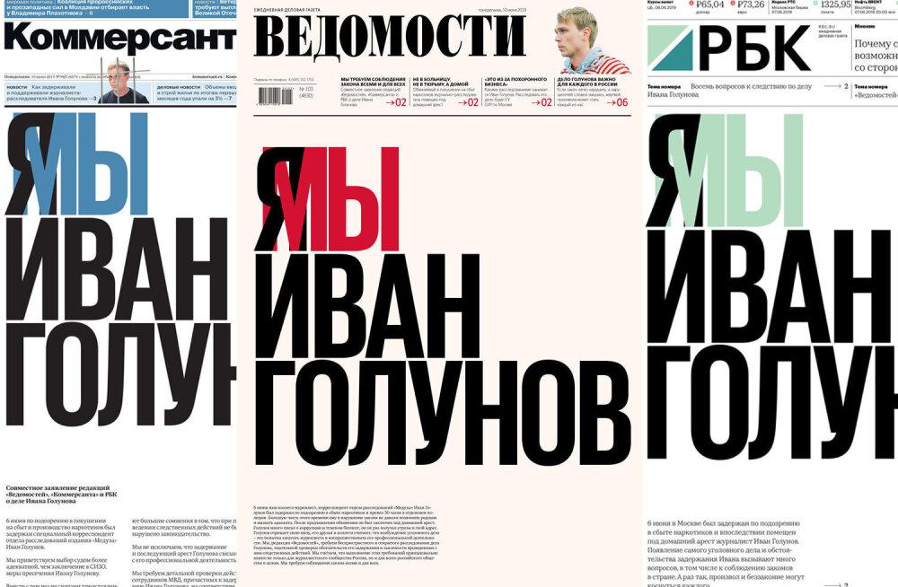 Vene juhtivad majandusväljaanded nõuavad ühiselt Meduza ajakirjaniku vahistajate kontrollimist ega pea süütõendeid veenvaks