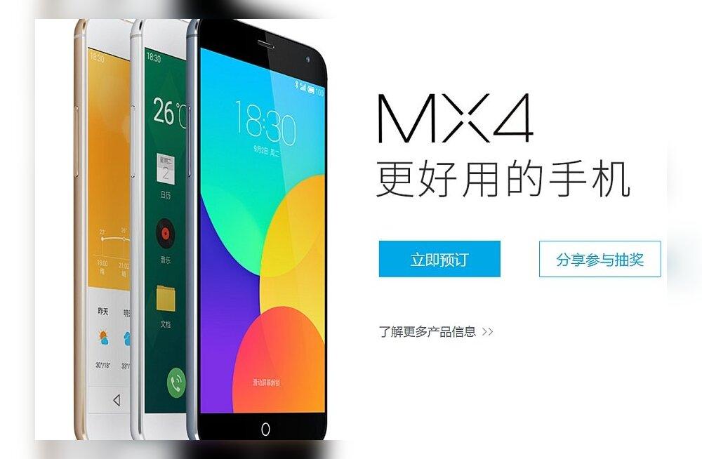 TEST: Meizu MX4 – üks omanäolisimaid Androidi-telefone, mis meil saadaval