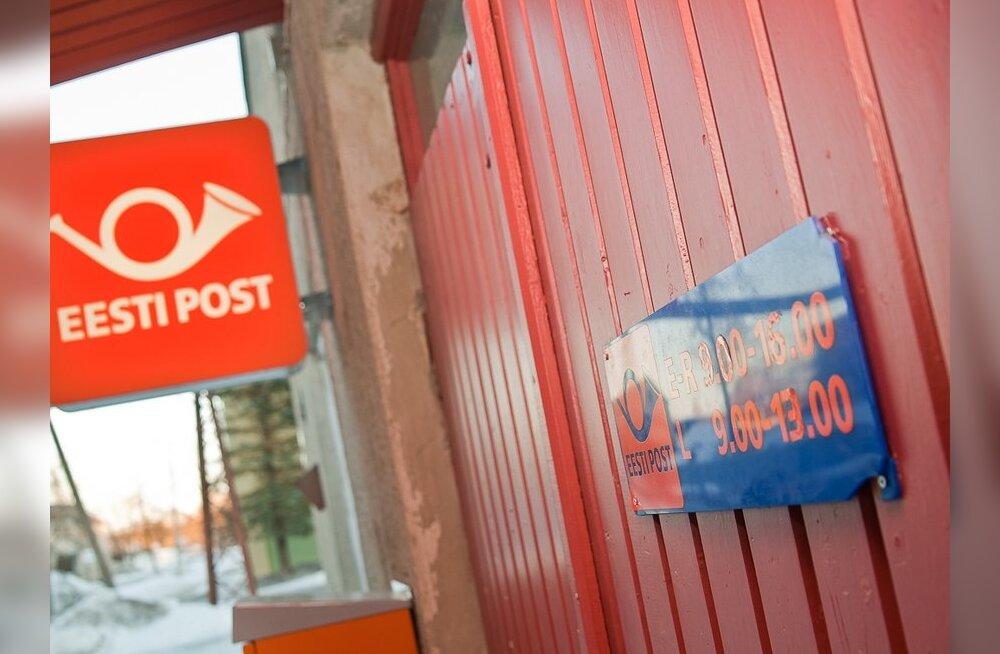 e8522b06dbd Konkurentsiamet pidurdab Eesti Posti - ärileht.ee