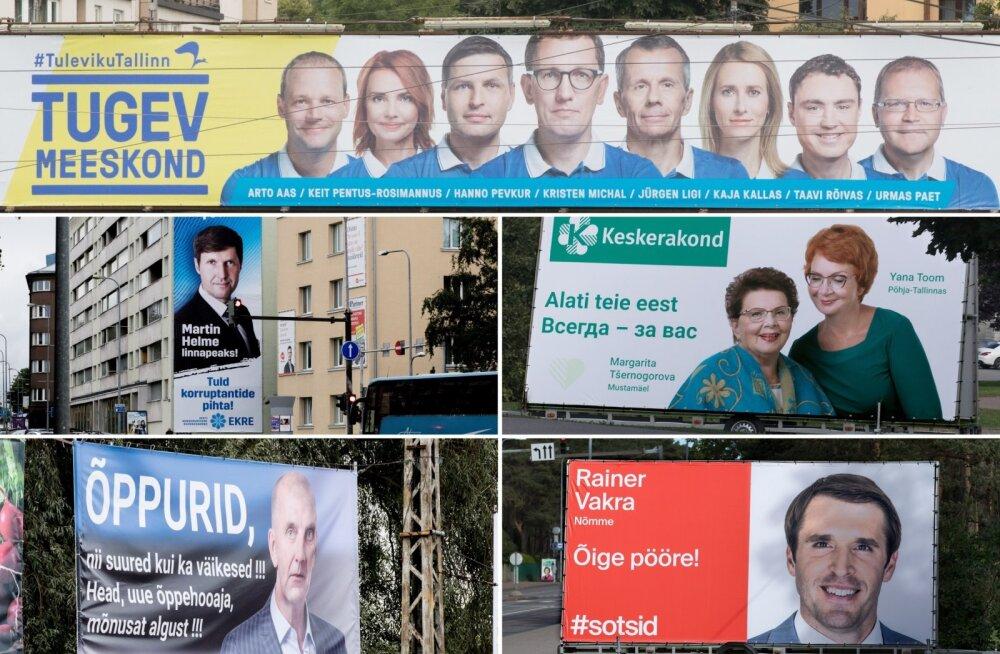 Erakondade reklaamid kohalike valimiste eel Tallinna tänavatel