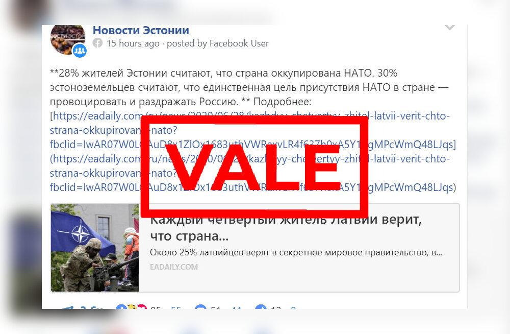 Uuring: iga kolmas eestimaalane võib jääda uskuma valeväidet, et NATO ainus eesmärk on Vene karu ärritada