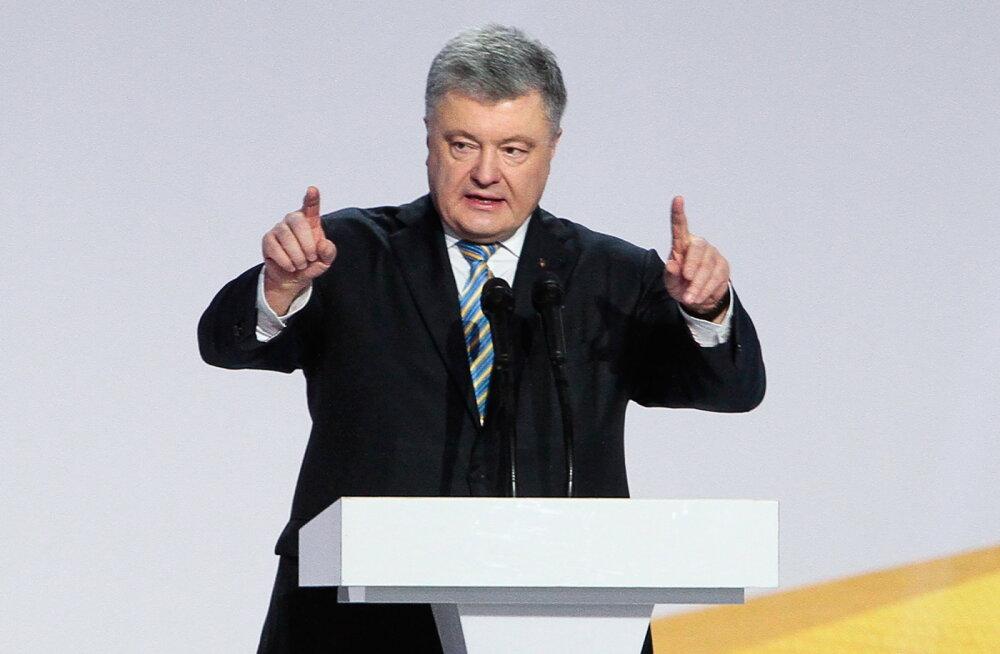 Порошенко выдвинул свою кандидатуру для участия в президентских выборах