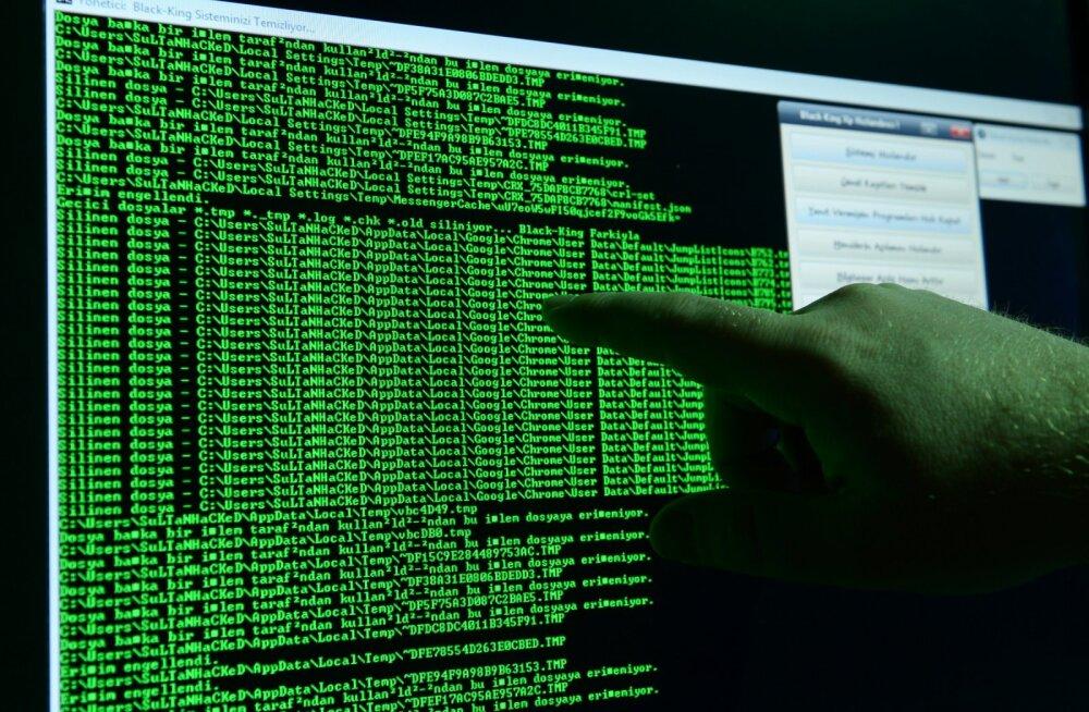 АНБ случайно удалили данные многолетней интернет-слежки