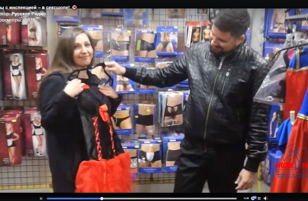 """ВИДЕО: Ведущие """"Русского Радио"""" проинспектировали секс-шоп"""