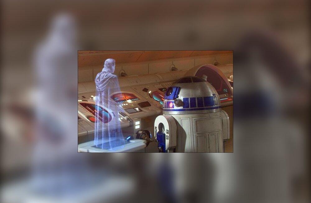 Suured holograafilised ekraanid ei ole enam ulme, kuigi vajavad pöörast andmevoogu