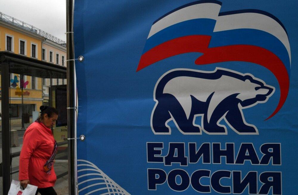 Ühtne Venemaa lõi riigiduumas saadud kohtade arvus iseenda rekordi