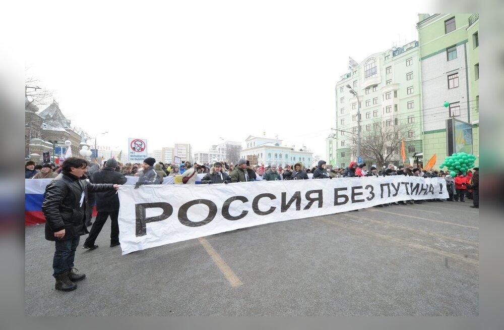 Организаторы митинга на Болотной подготовили для Кремля список политзаключенных
