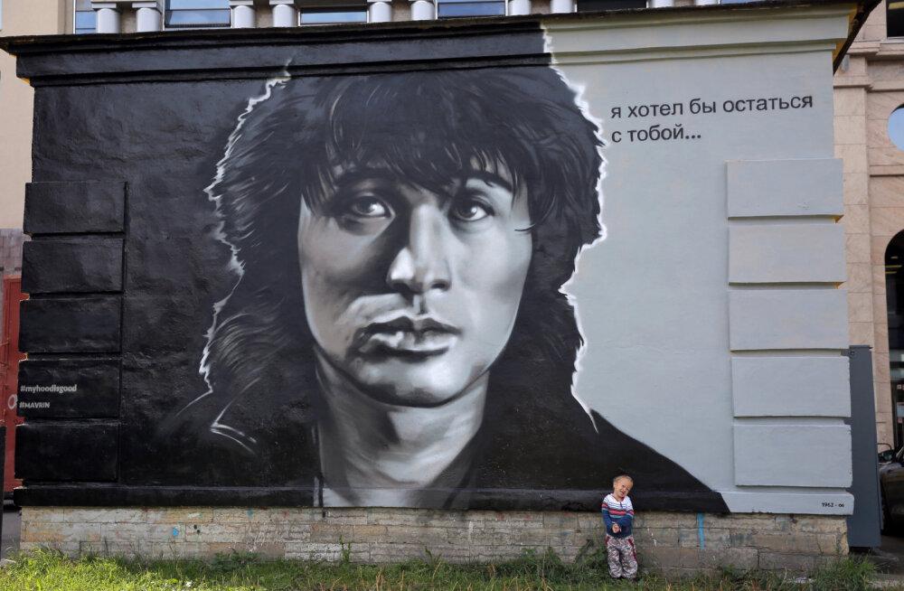 ФОТО: В Латвии к годовщине гибели Виктора Цоя приведена в порядок площадка у памятника на 35-м километре