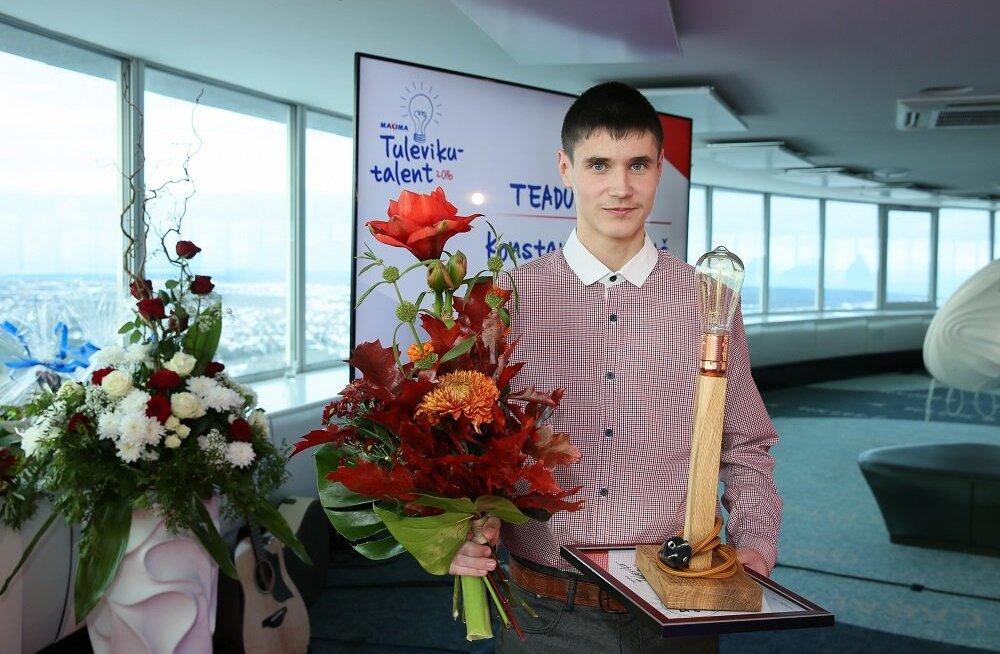 Талантами будущего признаны уже 15 молодых дарований из Ида-Вирумаа
