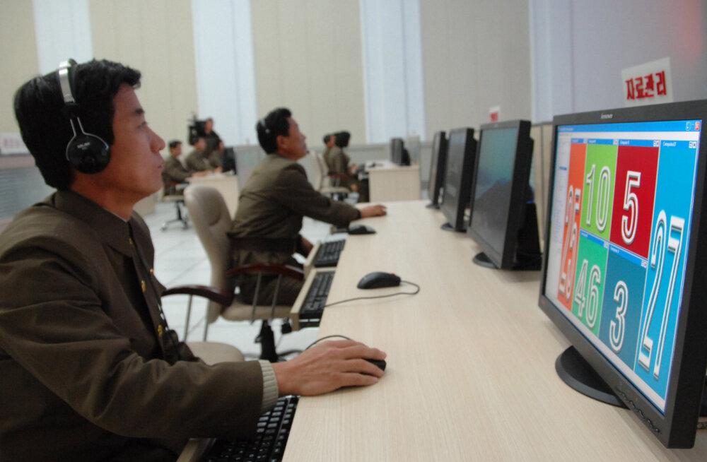 Вулкан, клоны и астрономия: каково быть ученым в Северной Корее