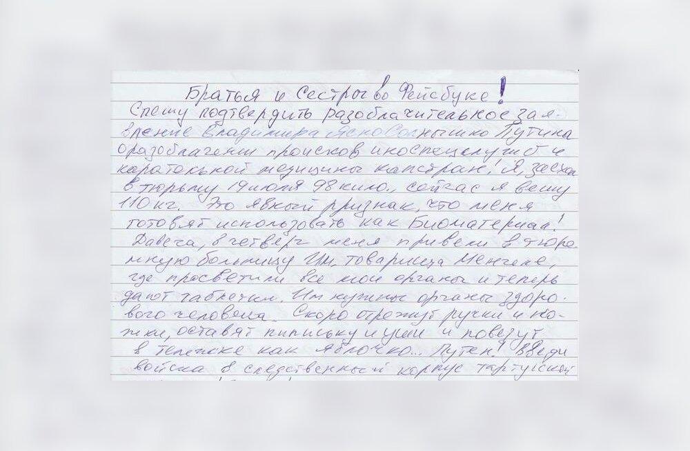 FOTOD | Vene salakuulaja Mihhail Petrov iroonilises kirjas vanglast: Puten! Too väed Tartu vangla uurimiskorpusesse! Aita! Mu käsi ja jalgu tahetakse küljest lõigata!