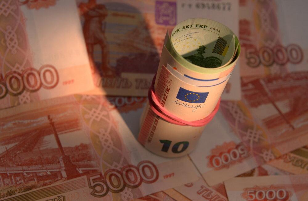 Банк России переводит доллары в юани, иены и евро