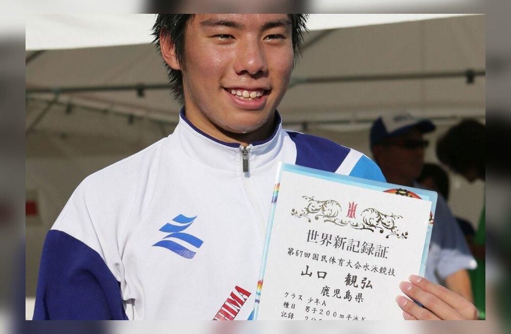 Akihiro Yamaguchi