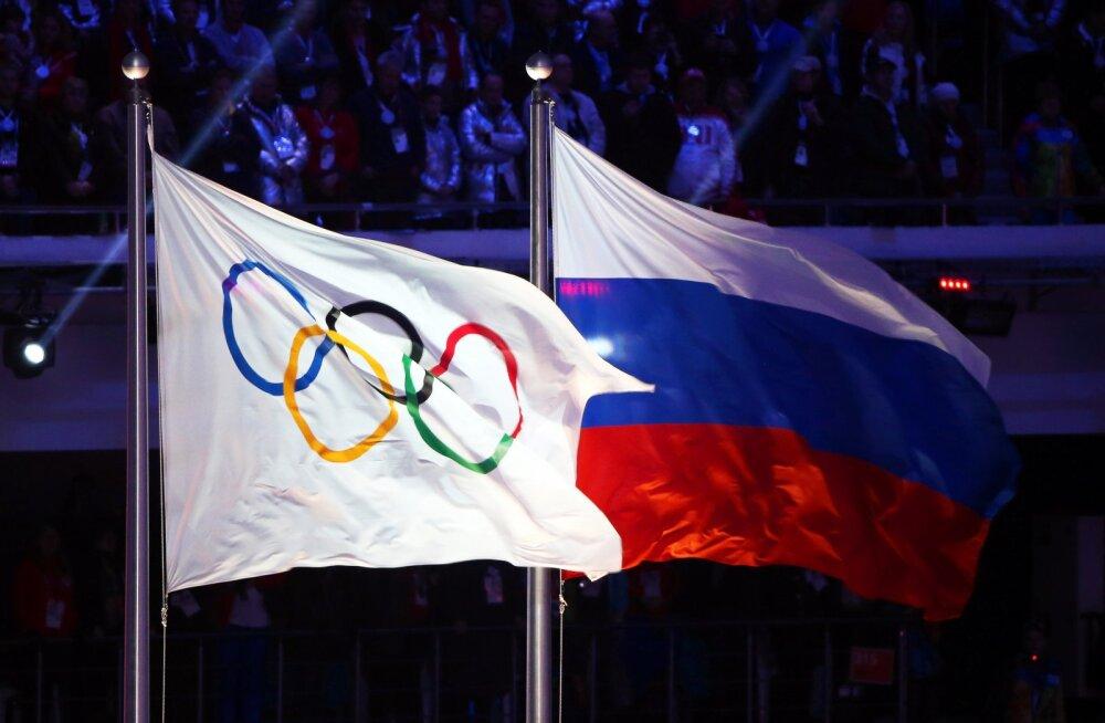 """Вместо гимна России на Олимпиаде будет звучать """"Катюша""""?"""