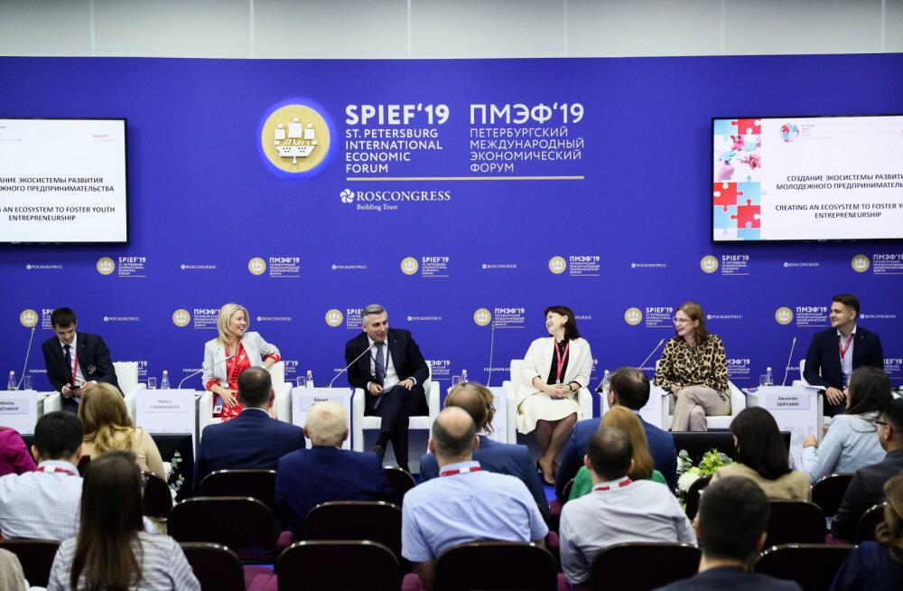 ОНЛАЙН-БЛОГ: Rus.Delfi на Петербургском международном экономическом форуме